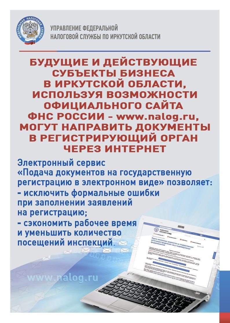 бланк для налоговой инспекции о закрытии счета